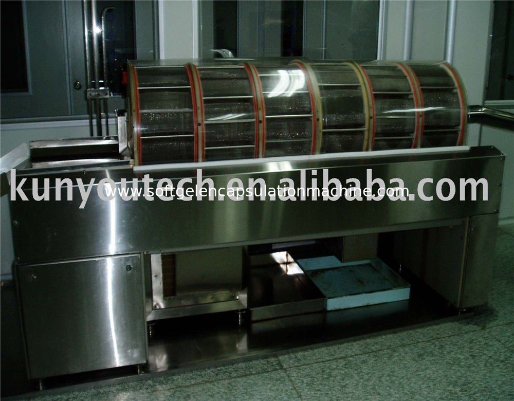 Small Basket Softgel Tumbler Dryer Effcient Drying With Heating System